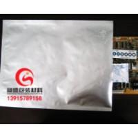 合肥PCB板防潮真空胶袋