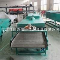 长期供应批发金属件烘干机小型带式烘干机