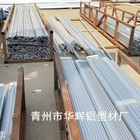 青州智能溫室鋁型材 山東玻璃溫室鋁型材