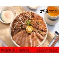 日式料理开店选择多少费用 π岛多少钱