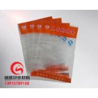 合肥MBB防静电防潮胶袋