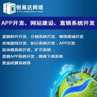 跨境电商APP定制开发,外贸跨境电商系统定制