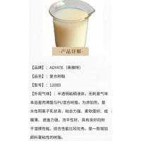 复合树脂-成膜剂