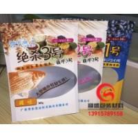 合肥印刷食品真空包装胶袋
