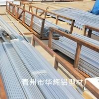 陽光板大棚鋁材廠家 大棚鋁材廠家