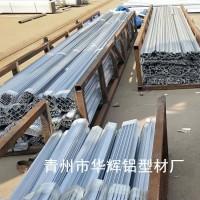 廠家定制陽光板大棚鋁型材 玻璃大棚鋁材