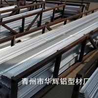 生產溫室專用鋁型材 陽光板大棚鋁型材