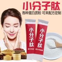 【上海】大豆肽 活性低聚蛋白肽代加工OEM|ODM厂家  源头工厂