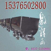 固定箱式礦車廠家   固定式箱式礦車價格