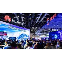 2021年中國國際信息通信展覽會
