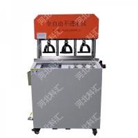 LHTS-19全自動電動防水卷材不透水儀