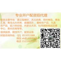 青島北方農商專業老師指導盤面分析配資經驗豐富盈利空間大