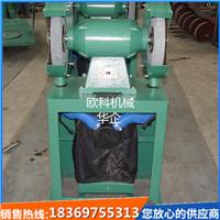 除塵式砂輪機多少錢一常用的除塵式砂輪機