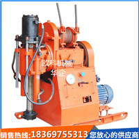 ZYJ系列架柱式液壓回轉鉆機礦用液壓回轉鉆機