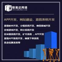 美發連鎖店管理軟件開發,專業的連鎖店系統開發公司