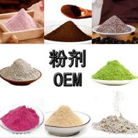 oem品牌代工厂家高蛋白粉剂 固定饮料 胶原蛋白肽粉