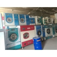 西安铜川转让二手赛维干洗店的整套设备XU二手15公斤水洗机