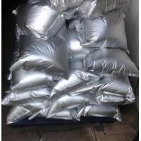 黑龍江省高價回收硫酸鈷13528873292