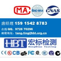北京乳胶海绵防螨效果测试