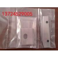 CP6切刀,CP7切刀,CP8切刀13724529005