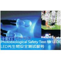 大功率led发光管IES测试ip55测试