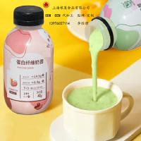 oem品牌代工厂家红豆薏米枸杞红枣粉 摇摇代餐奶昔
