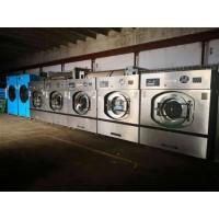 西安铜川转让XU水洗厂买一套二手洗涤设备多少钱100公斤洗脱机