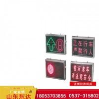 PH12型礦用本安型顯示屏使用廣泛文字可更改廠家直售