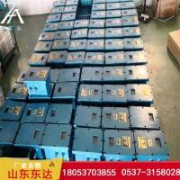 ZPS127礦用超高溫自動灑水裝置 廠家批發零售