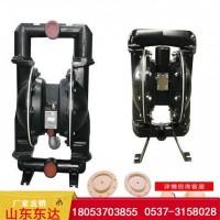 BQG-15氣動隔膜泵山西氣動隔膜泵產品介批發零售