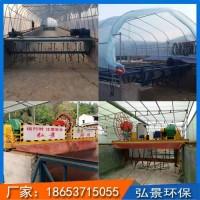 有機肥料生產線設備豬糞有機肥生產線一套多少錢