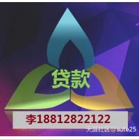 天津房產抵押貸款-天津汽車抵押貸款-天津助貸王