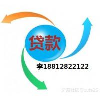 天津汽车抵押贷款-天津按揭车贷款-天津二手车贷款