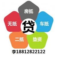 2021年天津房产抵押贷款办理流程【天津助贷网】
