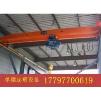 广西柳州单梁航车销售价格 10吨双梁行吊多重