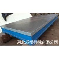 铸铁试验平台河北现货销售型号齐全品质保障