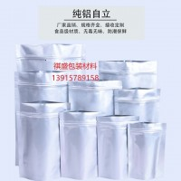重庆PCB板真空铝箔袋