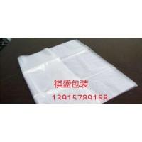 重庆手机摄像头模组真空包装袋