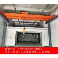 云南昆明欧式双梁起重机价格厂家二手20吨天车报价
