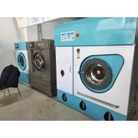 洛阳转让二手干洗店设备二手干洗机ucc二手水洗机
