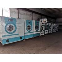 洛阳出售二手洗衣店机器洁希亚二手干洗机二手烘干机