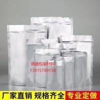 成都三层防潮铝箔复合袋