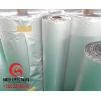 南京食品真空包装膜