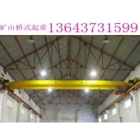 云南保山5吨单双梁起重机厂家介绍电动葫芦