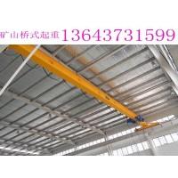 陕西西安20吨单双梁起重机电气线路问题调整办法