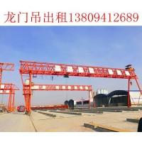 江苏徐州龙门吊出租厂家重视钢丝绳