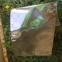 防静电自封袋 现货多尺寸防静电屏蔽袋 电子包装袋 防静电自封袋