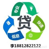 天津贷款-天津房屋贷款-天津抵押贷款-天津助贷网