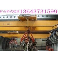 江西宜春10吨单双梁起重机厂家销售防爆行车