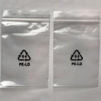 厂家直接供应批发高低压塑料薄膜抗静电PE袋